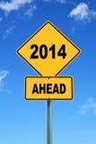 2014 vooruit verkeersteken Stock Afbeeldingen