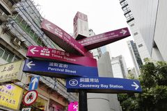 Voorzie in Hong Kong van wegwijzers royalty-vrije stock afbeelding