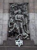 Voorzijde van gedenkteken Royalty-vrije Stock Afbeelding
