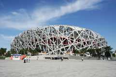 Voorzijde van het Nationale Stadion van Peking Royalty-vrije Stock Afbeeldingen
