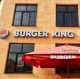Voorzijde van het restaurant van Burger King in stadscentrum van Brest, Wit-Rusland royalty-vrije stock foto