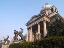 Voorzijde van het Servische Parlement Stock Foto's