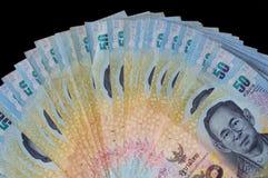 Voorzijde van Thaise vijftig Bahtbankbiljetten Royalty-vrije Stock Foto's