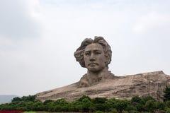 Voorzitter Mao Stock Foto's