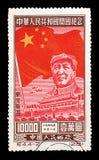 Voorzitter Mao Vintage Stamp Royalty-vrije Stock Afbeelding