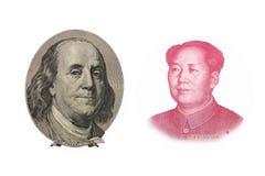 Voorzitters royalty-vrije stock afbeelding