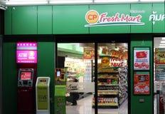 Vor frischem Handelszentrumshop CPs nachts Grüne Unternehmensfarbe des Zeichens stockfoto