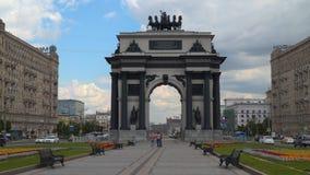 Vorderansicht des Triumphbogens in Moskau Stockfoto
