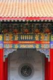 Vorderer chinesischer Tempel lizenzfreie stockfotografie