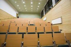 Vorlesungssal Lizenzfreies Stockfoto