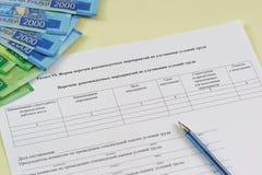 Vorm in Rus: 'Lijst van geadviseerde maatregelen om arbeidsvoorwaarden te verbeteren royalty-vrije stock fotografie