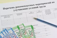 Vorm in Rus: 'Lijst van geadviseerde maatregelen om arbeidsvoorwaarden te verbeteren royalty-vrije stock foto