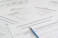 Vormen in Rus: 'Kaart, Rapport en samenvatting van speciale beoordeling van arbeidsvoorwaarden, 'Lijst van geadviseerde maatregel royalty-vrije stock fotografie