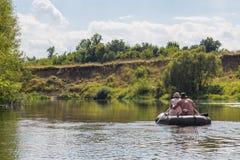 Vorona河 库存照片