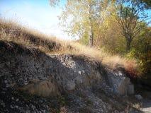 voronezh Fotografía de archivo