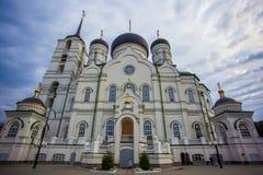 voronezh Fotografia Stock