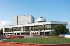 Voronezh akademisk dramateater Royaltyfri Foto