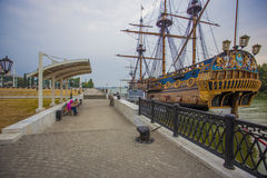 Voronezh Royalty Free Stock Images