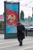 Voronezh, Russie - vers 2014 : Vieil homme sans abri sur le fond bannière du 9 mai Victory Day Photographie stock