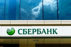 Voronezh, Russland - 15. Juli 2017: Firmenzeichen der Sparkasse oder des SBERBANK - die allgemeinhinhandelsbank des größten Russe lizenzfreie stockfotos