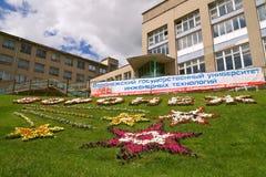 Voronezh State University of Engineering Technology Royalty Free Stock Photo