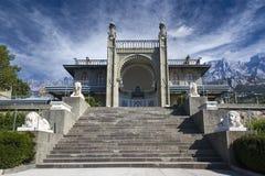 Vorontsov Palace Stock Photos