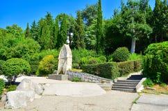 Vorontsov-Park Lizenzfreie Stockbilder