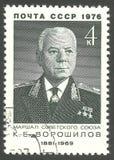 Voroshilov στοκ εικόνα