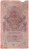 Vorrevolutionärer russischer geld- 10 Rubel (1909) Lizenzfreies Stockbild