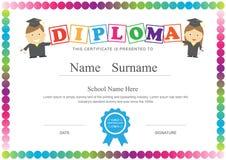 Vorschule- Kinderdiplomzertifikatdesign-Schablonenhintergrund lizenzfreie abbildung