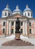 Voskresensky cathedral and monument, Kashin Royalty Free Stock Photo