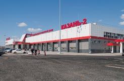 Vosstanie terminale ferroviario Passazhirskaya (Kazan-2). Kazan. Russ Fotografie Stock Libere da Diritti