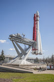 Vostok rakieta VDNKh, Moskwa Zdjęcie Royalty Free