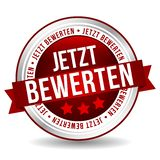 Vote for us badge - German-Translation: Jetzt bewerten stock illustration