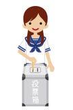 Voting - Female Japanese High School Student - Short Sleeved Royalty Free Stock Photos