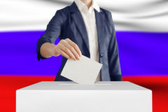Voting. Royalty Free Stock Photography