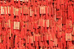 Votive amulets in the Imperial College in Beijing (China) Stock Photography