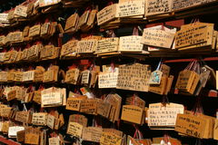 Votive Boards. At Sensoji Temple - Asakusa - Tokyo Royalty Free Stock Images