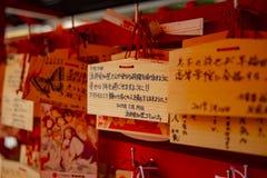 Votive Tabletten an Kanda-myojin Schrein in Tokyo lizenzfreies stockbild