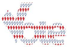 Voto della gente. Elezioni presidenziali 3. Fotografia Stock