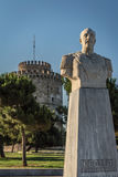 Votsis and the White Tower,  View of Thessaloniki city Stock Photography