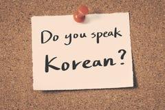 Vous parlez coréen photo stock