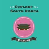 Voyage à l'illustration de concept de la Corée du Sud Forteresse antique de Gyeongbokgung à Séoul Images stock