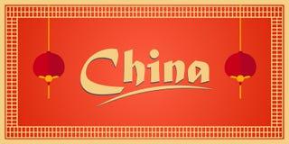 Voyage à la porcelaine Vacances Voyage par la route tourisme Voyage Ville de déplacement de Pékin d'illustration Conception plate Photos stock