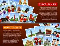 Voyage aux pays asiatiques illustration stock