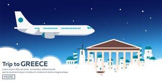 Voyage d'affiche à l'horizon de la Grèce Acropole Illustration de vecteur illustration de vecteur