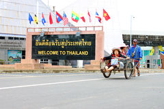 Voyage dans le Laotien Photos stock