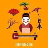 Voyage de Japonais et concept culturel illustration stock