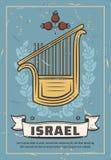 Voyage de l'Israël et harpe juive avec la guirlande de laurier illustration de vecteur