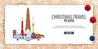 Voyage de Noël vers l'Asie Neige et roches de bateau Illustration de vecteur Photographie stock libre de droits